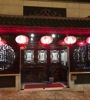 Restaurante Hao Hua