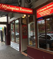 KK Malaysian Restaurant