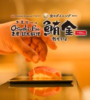 Premier Restaurant Tokyo Kinno Dining Magurokin