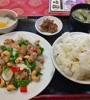 Chinese Cuisine Haotsu