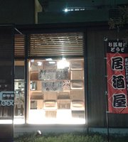 Oshokuji Dokoro Ekikita