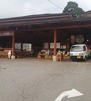 Matsui Farm