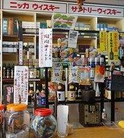 Suematsu Liquor Shop