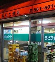 Arata Liquor Store