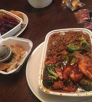 NY Chinese