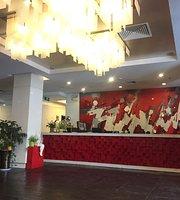 将台艺宫酒店