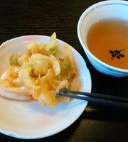 Anekko Tea House