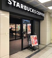 Starbucks Coffee Susukino Itoyokado