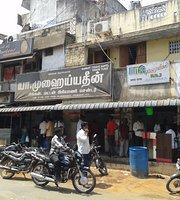 Ya Mohideen Biryani Centre