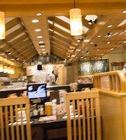 Muten Kura Sushi Hiroshima Gion