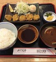 Hamaguri Shokudou (Dining)