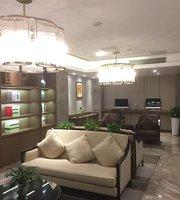 イーテル 上海ホンチャオ エアポート (上海虹桥机场和颐酒店)