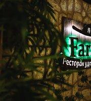 Ресторан Удовольствий Фарфор