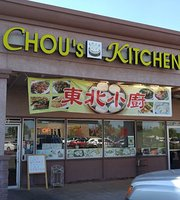 Chou's Kitchen