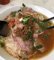Shin Kee Beef Noodle Specialist