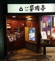 Kazoku-Tei Hankyuokamachi