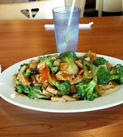 Pho Island Restaurant