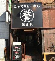 Kotteri Ramen Homare Shin-Matsudo