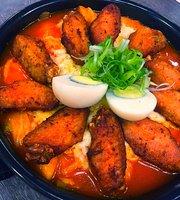 Double G Cheese Niao Gao Pot - Taichung Yizhong Store
