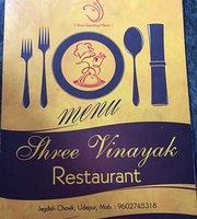Sree Vinayak Restaurant