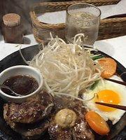 Pepper Lunch Higashi Shinjuku
