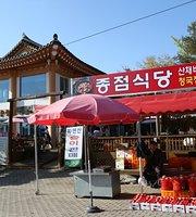 Buseoksa Jongjeom Restaurant