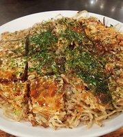 Okonomiyaki Fumichan Horikawa