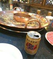 Chongqing Yuan LaoSi Hot Pot (XiangBin)