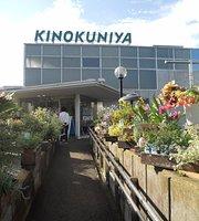Kinokuniya Kamakura