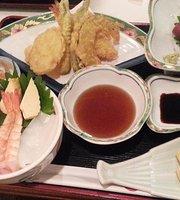 Japanese Restaurant An