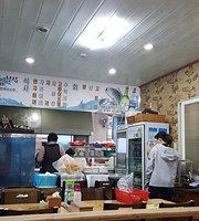 Jaridom Sashimi Restaurant