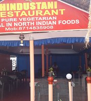 Hindustani Pure Vegetarian Restaurant