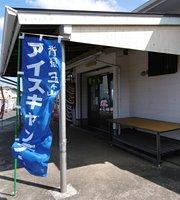Tsuboyaki Gensan