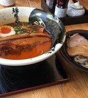 Menya Musashi Kodou