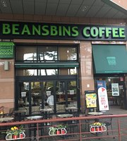 Beans Beans