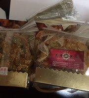 Li Feng Chinese Cake Shop