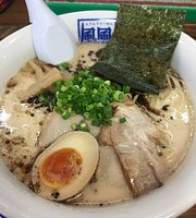 Fufu Ramen Kita Asaka