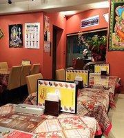 Nan House Chiba