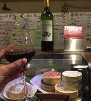 ワインとチーズのBARヴァンジュ
