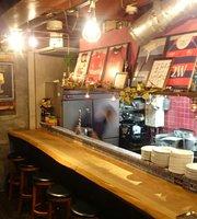 Taverna e Bar il Contadino