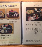Hamachidori Japanese Restaurant