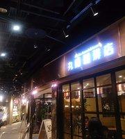 Marufuku Coffee Shop Herbis Plaza