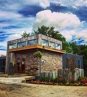 The Summerhill Resto Pub Patio