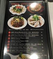 Tofu Plus Korean BBQ
