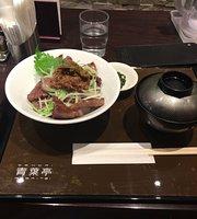 Aobatei Sendai Mitsukoshi Delica