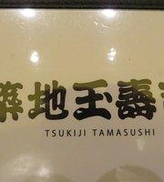 Tsukijitama Zushitobu Funabashi