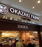 Cafeteria Okazaki Farm