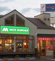 Mos Burger Miyagi Rifu