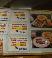 Dondoko-Yu Restaurant
