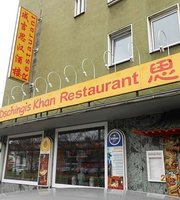 Dschingis Khan Restaurant